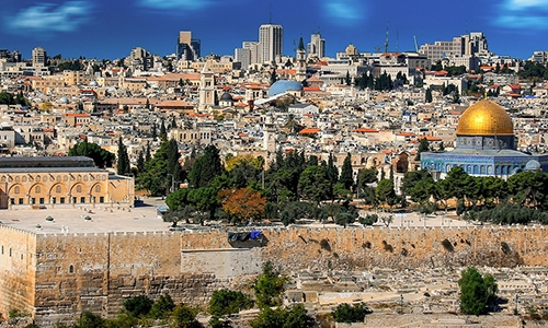 PILGRIMAGE: FAMILY HOLY LAND 2021